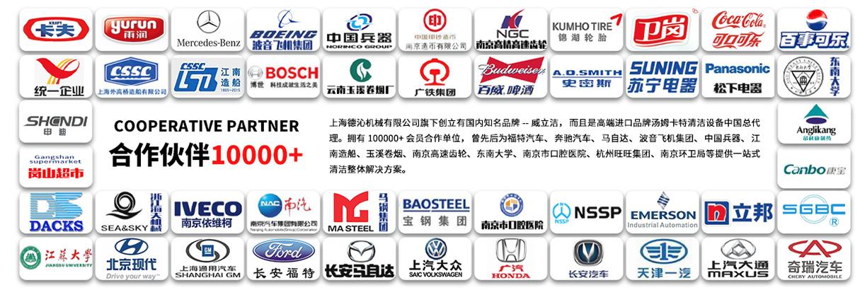 上海德沁机械有限公司